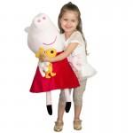 Comprar Pelúcia Gigante Peppa Pig Long Jump com frete grátis