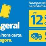 Promoções Liquidações e Cupons de desconto produtos Walmart