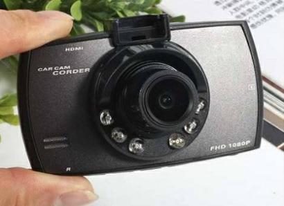 Câmera de segurança com visão noturna para o seu carro modelo Ultra Crcam 24